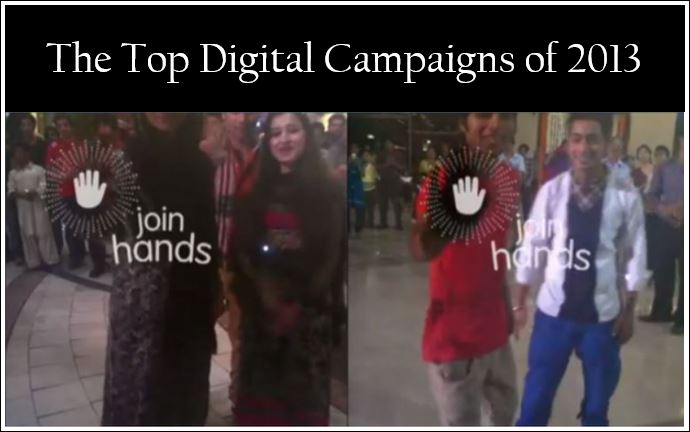 digital marketing campaigns of 2013